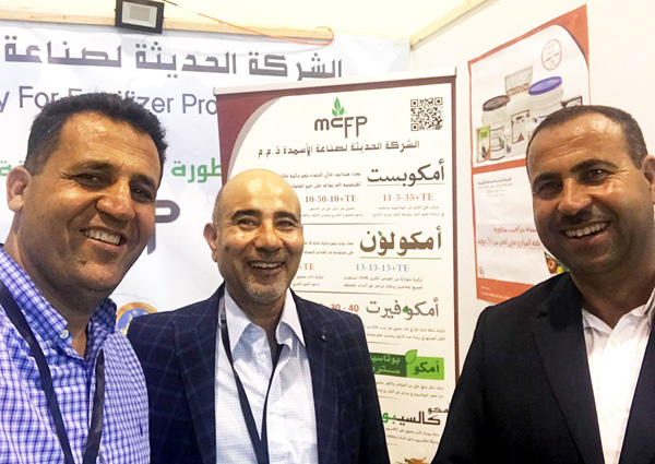 MCFP in Jenin exhibition for Jordanian products and industries